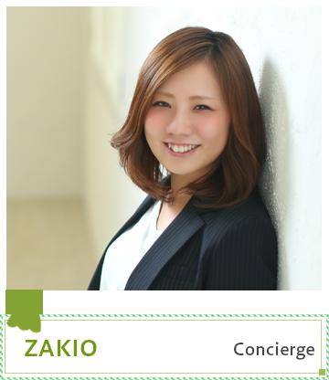 スタッフ紹介/ZAKIO